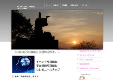 HOWDAY OKITA
