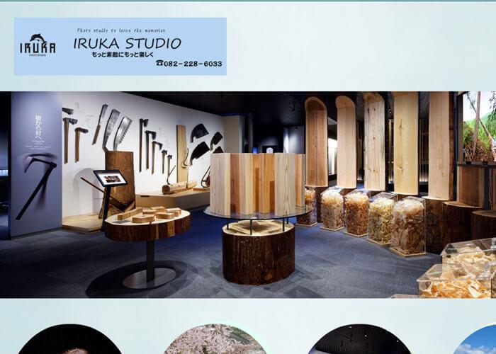 イルカスタジオのキャプチャ画像