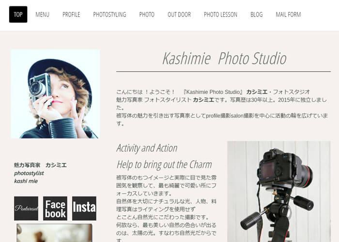 カシミエ Photo studioのキャプチャ画像