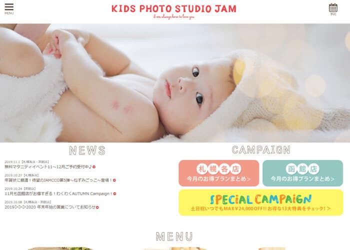 kids photo studio JAM キャプチャ画像