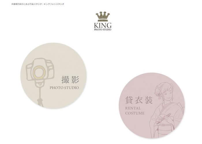 KING PHOTO STUDIO