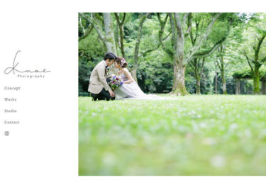 Knot photo graphy