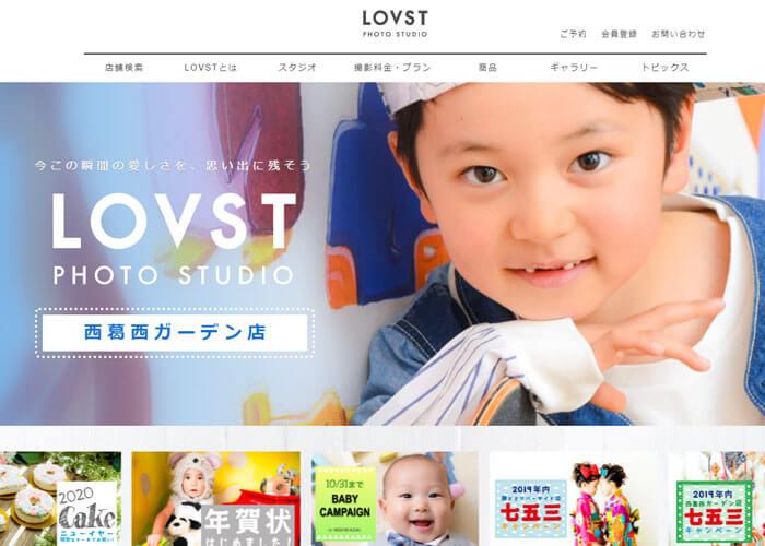 LOVST PHOTO STUDIO(ラブストフォトスタジオ)のキャプチャ画像