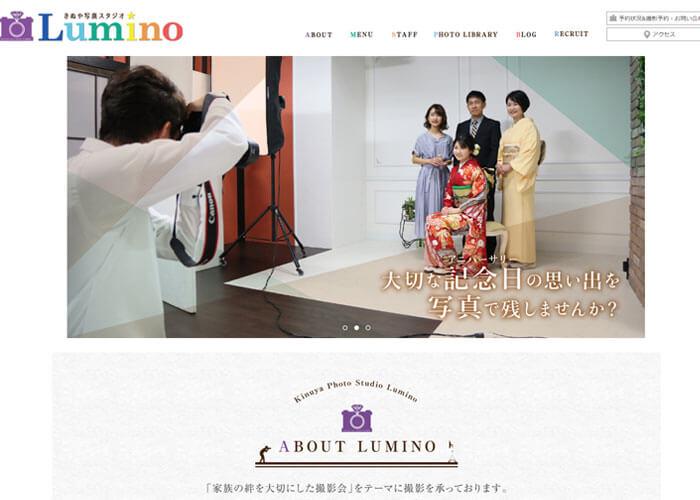きぬや写真スタジオ ルミノのキャプチャ画像