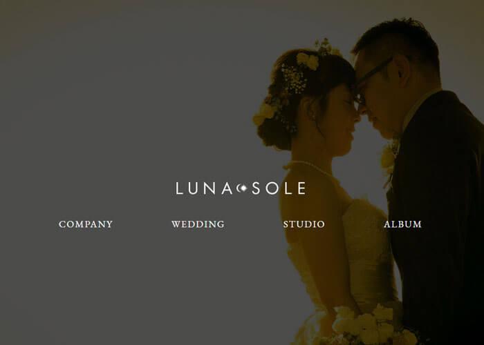 LUNA SOLE(ルナソーレ)のキャプチャ画像