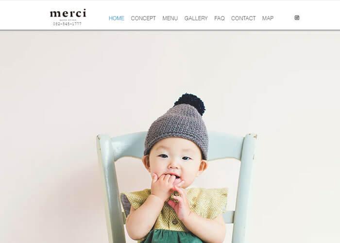 studio merciのキャプチャ画像