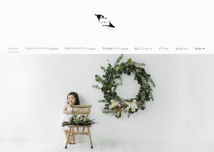 Rustic Photo Studio miicha. キャプチャ画像