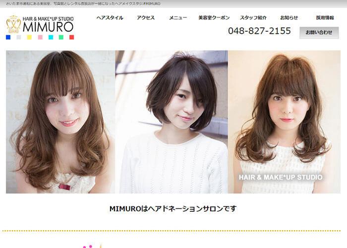 MIMUROヘアメイクスタジオのキャプチャ画像