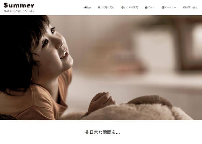 Summer Natsuno Photo Studio(夏の写真館)のキャプチャ画像