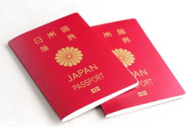 フォトスタジオ・写真館でパスポート写真を撮影する際に知っておきたいこと