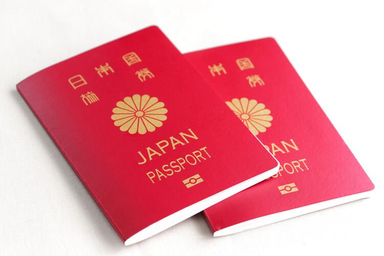 パスポートイメージ画像