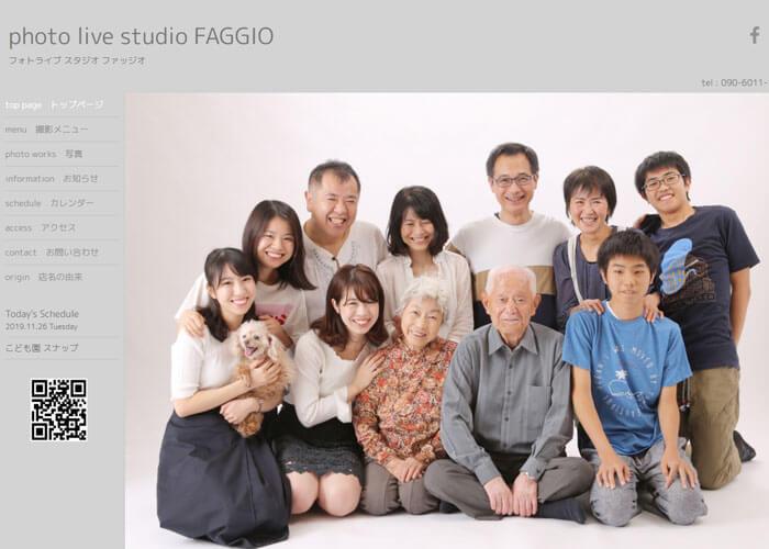 フォトライブスタジオ ファッジオ キャプチャ画像