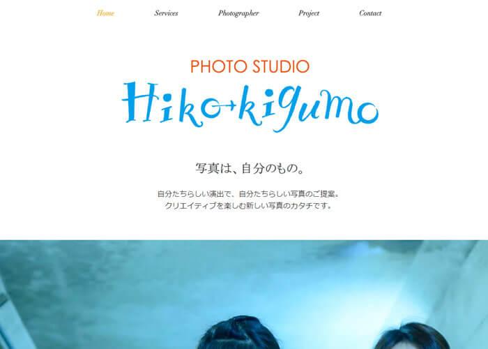 ひこーき雲 キャプチャ画像