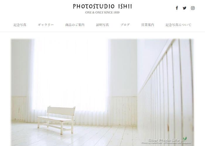 フォトスタジオ石井 キャプチャ画像