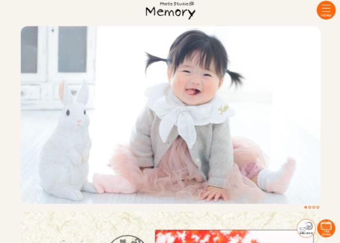 Photo Studio Memory(フォトスタジオメモリー)のキャプチャ画像