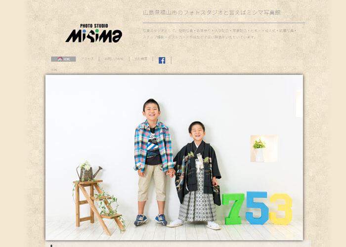 PHOTO STUDIO MISIMA(ミシマ写真館)のキャプチャ画像