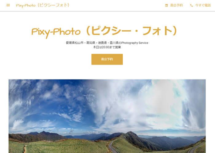 Pixy-Photoのキャプチャ画像