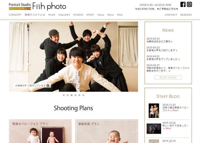 Fish Photo(フィッシュフォト)のキャプチャ画像
