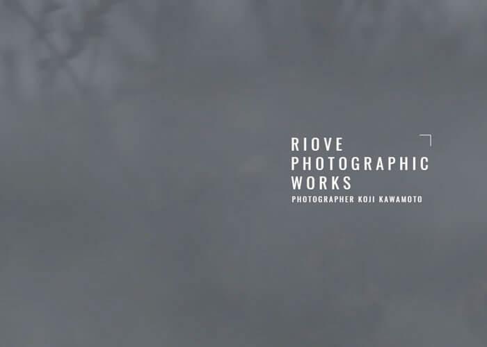 RIOVE photographic worksのキャプチャ画像