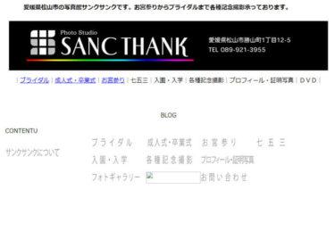 SANCTHANK