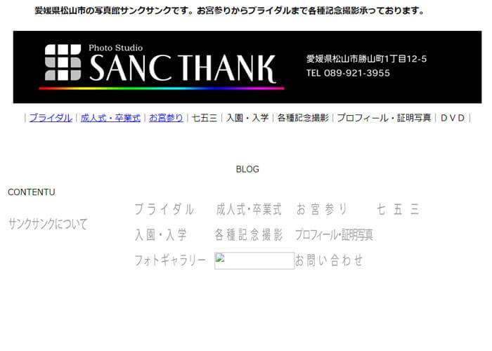SANCTHANK のキャプチャ画像