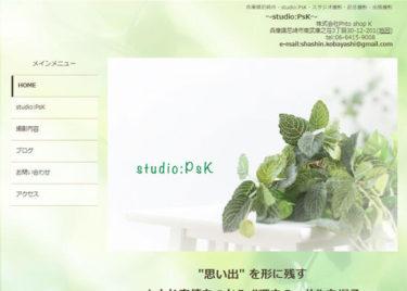 studio-PsK