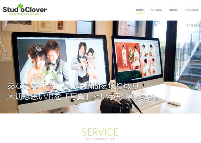 Studio Clover