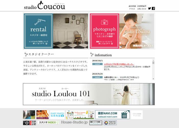 studio coucouのキャプチャ画像