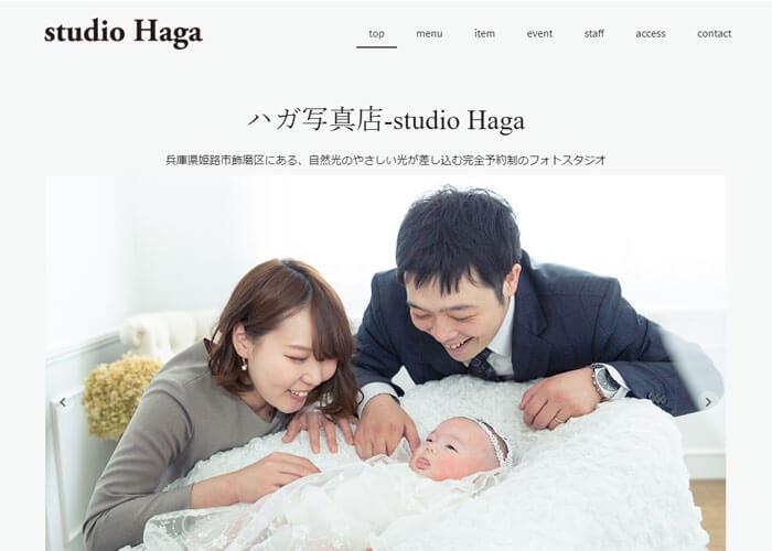 studio haga(ハガ写真店)のキャプチャ画像