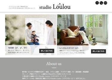 studio Loulou