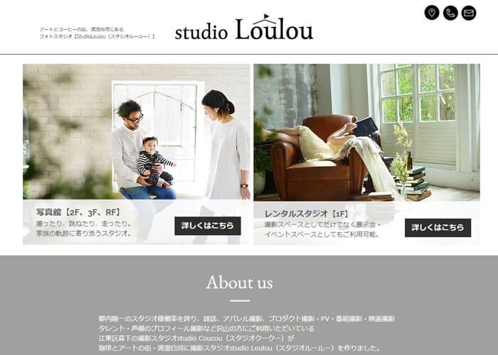 studio Loulouのキャプチャ画像