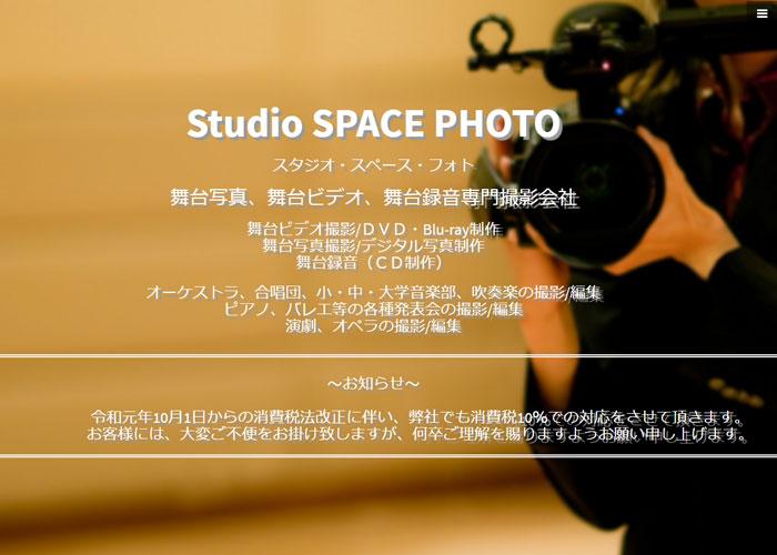 スタジオ・スペース・フォト キャプチャ画像