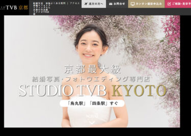 STUDIO TVB 京都店