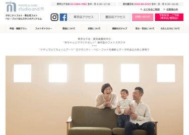 studio and M(スタジオアンドエム)北千住店