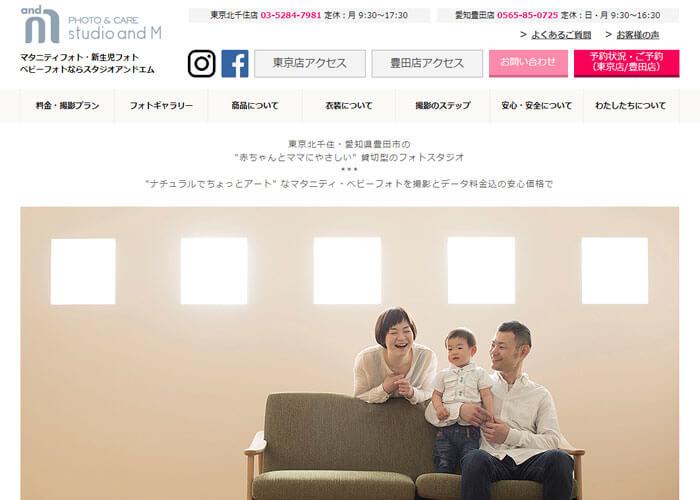 スタジオ・アンドエム 豊田店キャプチャ画像