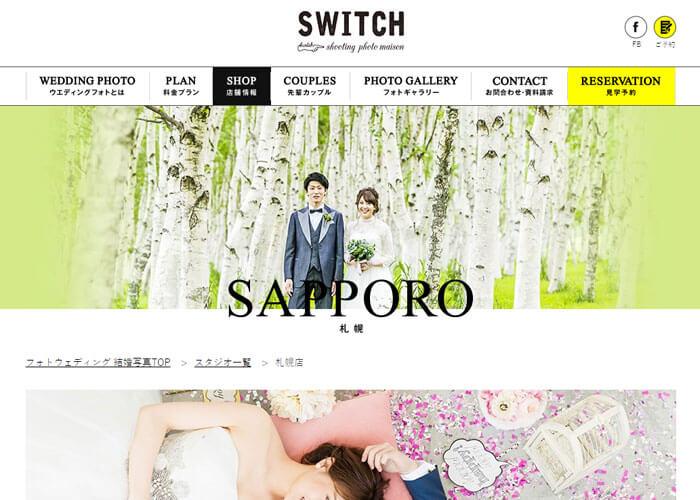 SWITCH札幌 キャプチャ画像