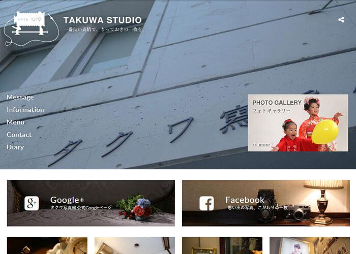 タクワ寫眞館のキャプチャ画像