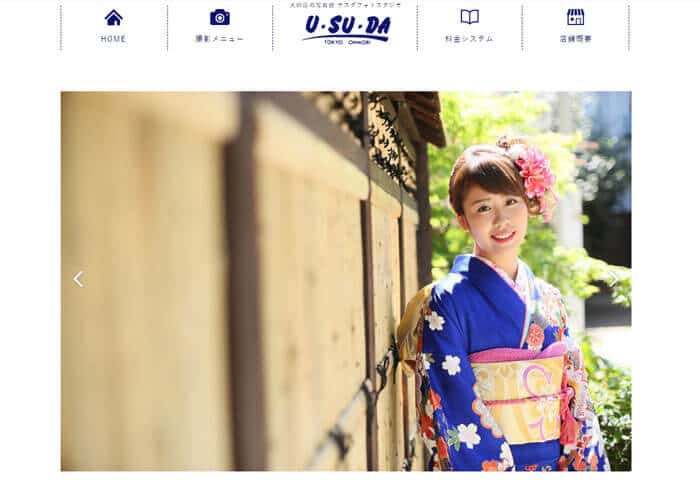 U・SU・DA(ウスダフォトスタジオ)のキャプチャ画像