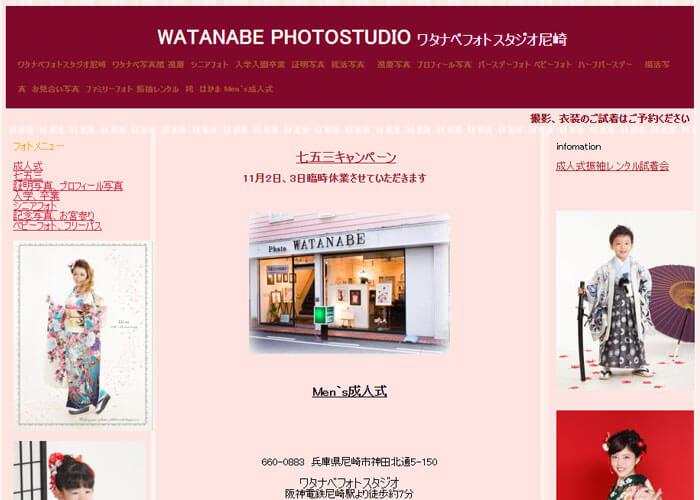 WATANABE PHOTOSTUDIO