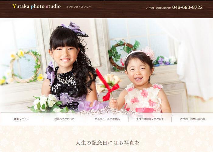 Yutaka photo studio(ユタカフォトスタジオ)のキャプチャ画像