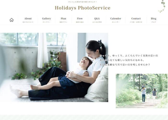 Holidays Photo Service キャプチャ画像