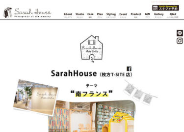 SarahHouse(サラハウス)枚方T-SITE店