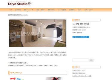 Taiyo Studio(タイヨウスタジオ)