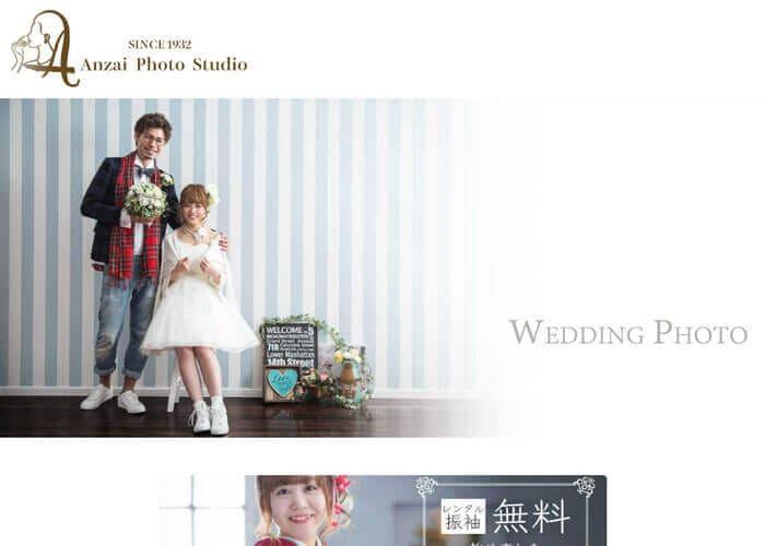 Anzai Photo Studio(あんざい写真館)のキャプチャ画像
