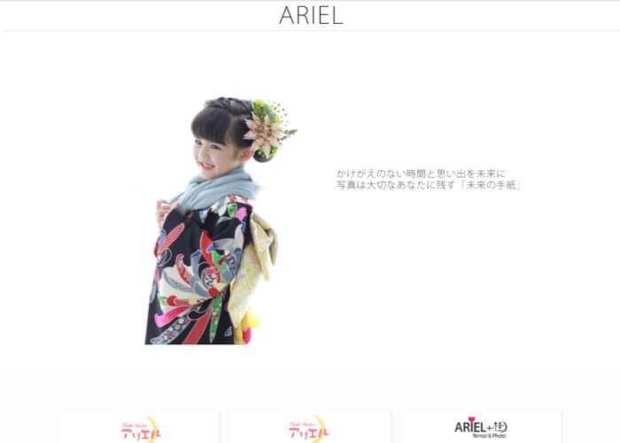 ARIEL(アリエル)のキャプチャ画像