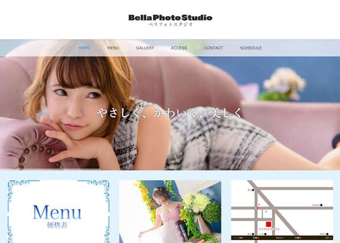 ベラフォトスタジオのキャプチャ画像