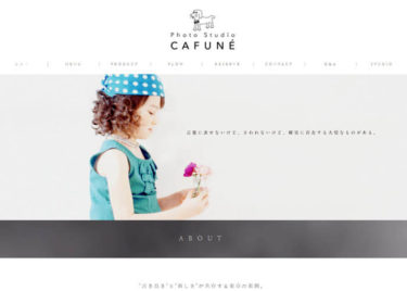 PHOTO STUDIO CAFUNÉ(フォトスタジオカフネ)