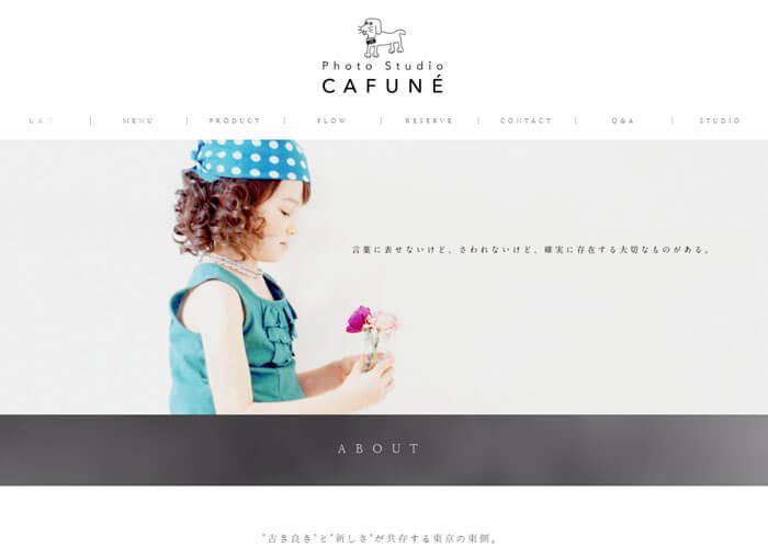 PHOTO STUDIO CAFUNÉ(フォトスタジオカフネ)のキャプチャ画像
