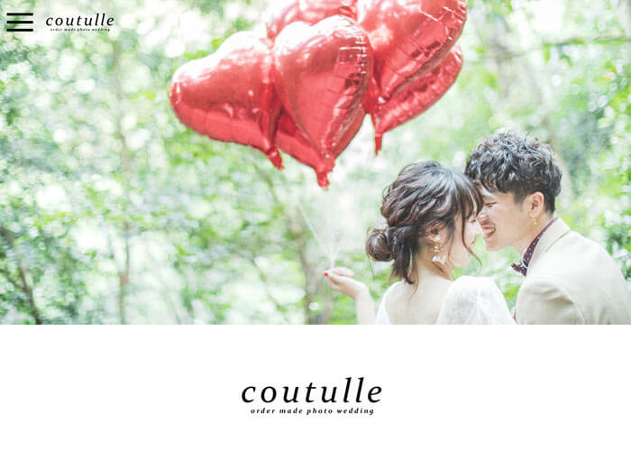 coutulle