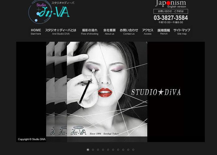 スタジオ☆ディーバのキャプチャ画像
